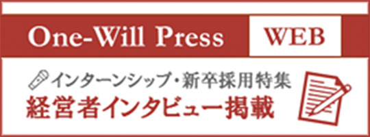 One-Will Press